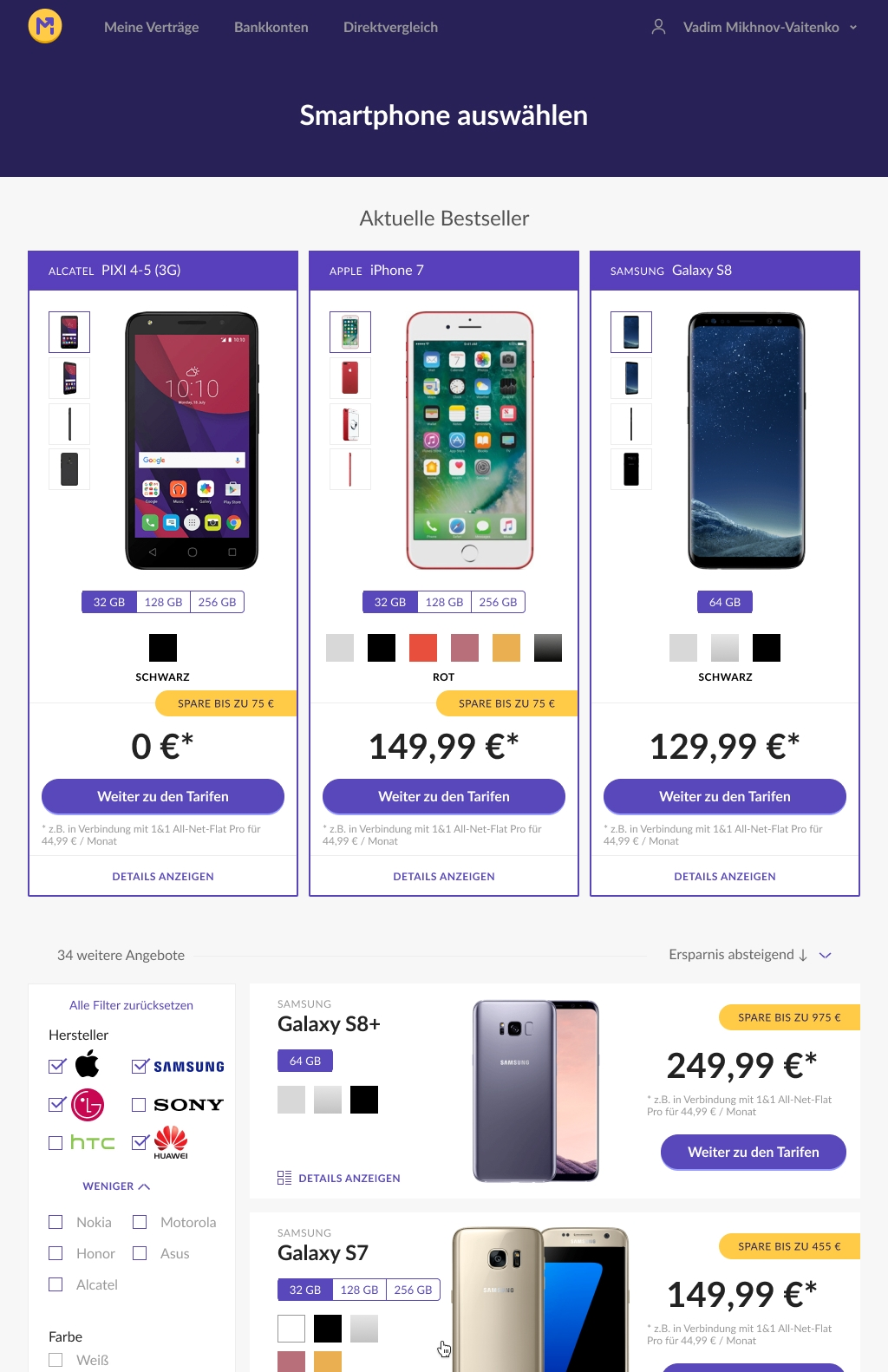 Phone selection page