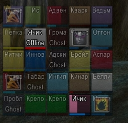 Raid Group Frame